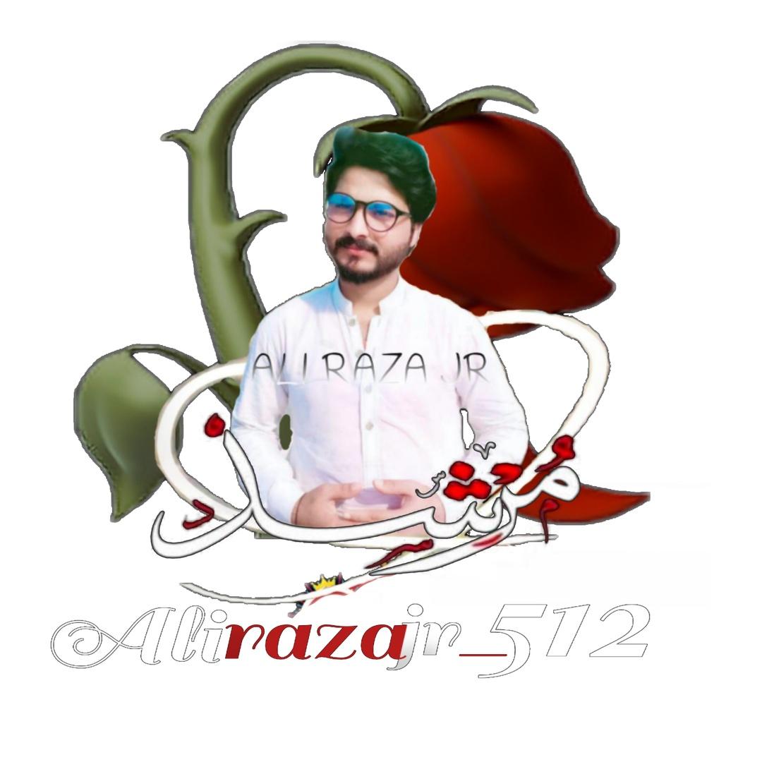 Ali Raza Jr TikTok avatar