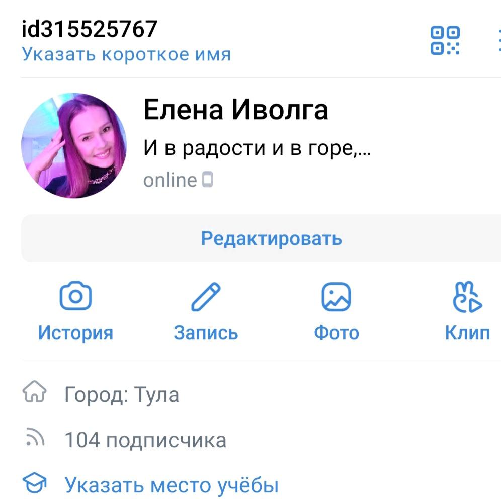 ELENA💚мопсик TikTok avatar