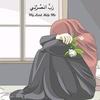 💔💔always alone..💔 TikTok avatar