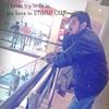 Nitz TikTok avatar